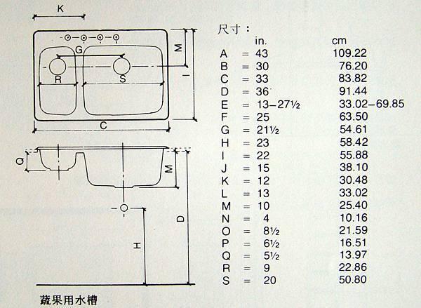 DSC07781-1