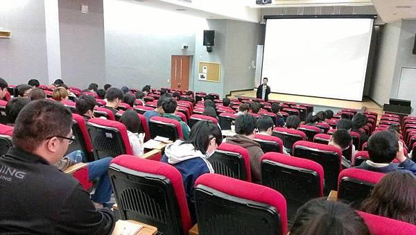 20130324中原大學演講