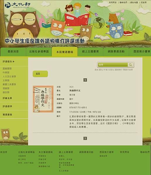 Screenshot_2014-07-27-12-04-46_1