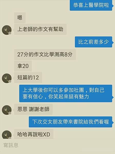 Screenshot_2014-08-06-22-56-35_1
