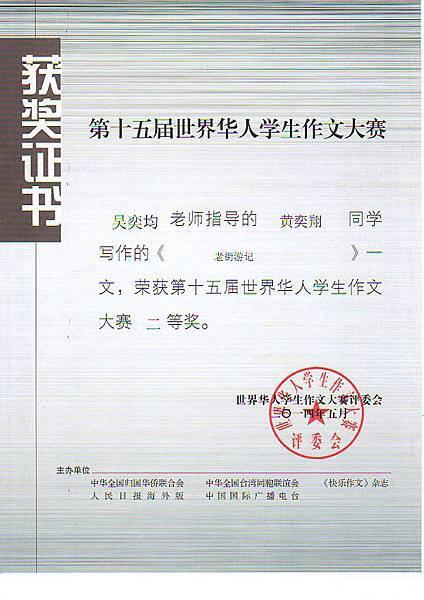 指導老師獎-2