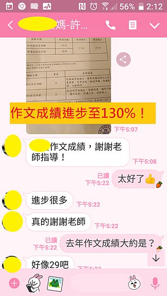 Screenshot_20190502-141206