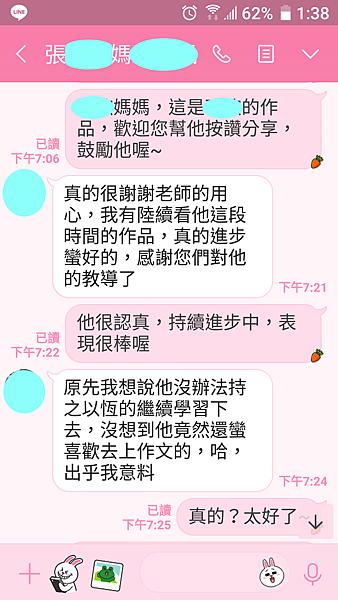 Screenshot_20191110-133802