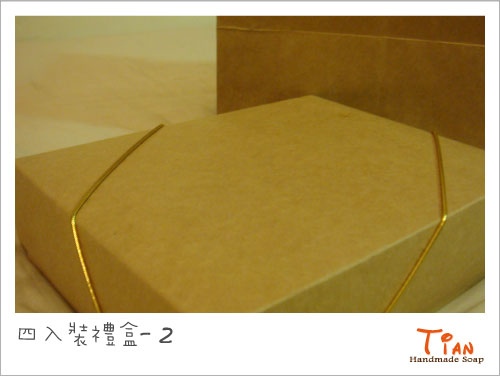 四入裝禮盒-2.jpg