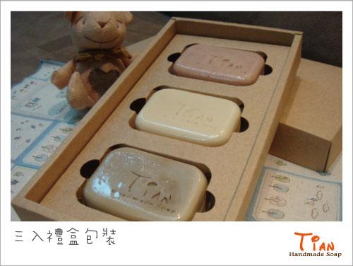 100-12-24 三入禮盒包裝.jpg