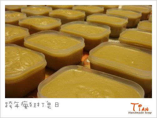 101-01-01 跨年瘋狂打皂日.jpg