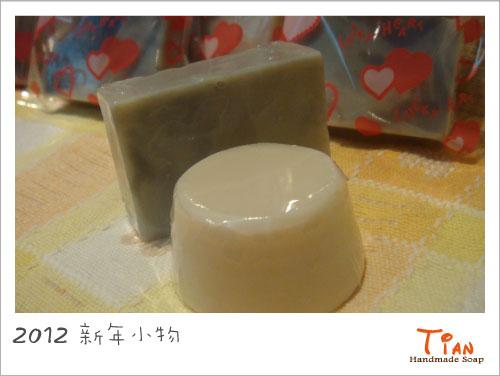 101-01-10 2012新年小物-2.jpg