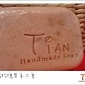 101-01-15 幸福玫瑰果手工皂.jpg
