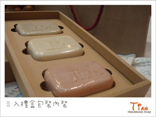 101-01-17 三入禮盒包裝內裝.jpg