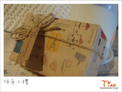 101-01-23 伴手小禮.jpg