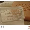 101-02-19 Robot Amy Wedding皂章.jpg