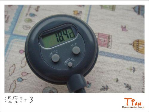 101-02-26 溫度計3