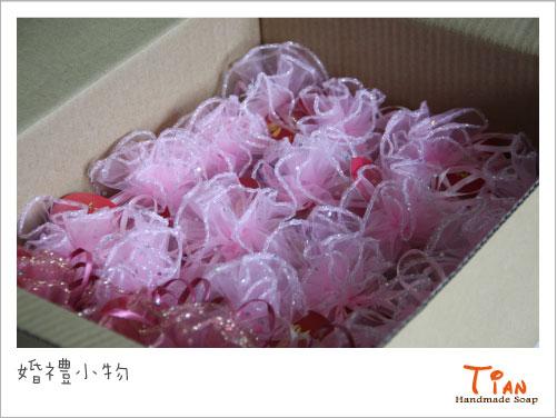 101-06-03 婚禮小物裝箱