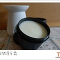102-05-19 超滋潤護手霜