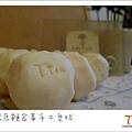 102-05-26 檸檬馬鞭家事皂球