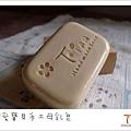 1030605 媽咪愛寶貝手工母乳皂.jpg