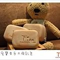 1000921 媽咪愛寶貝手工母乳皂.jpg