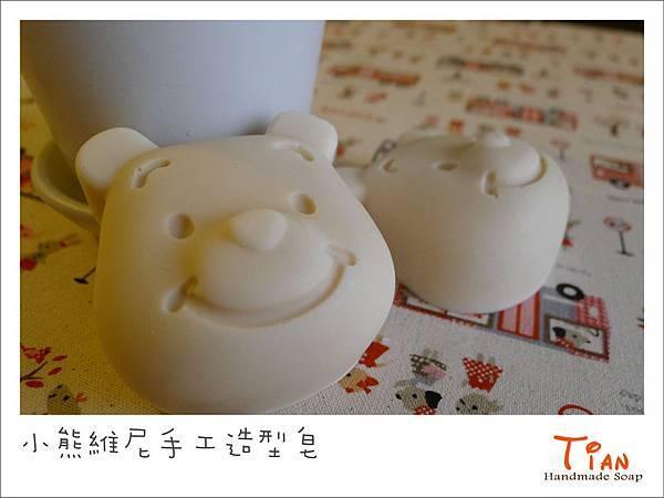 1030603 小熊維尼手工造型皂.jpg