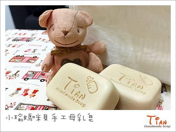 1040225 小瑜媽咪手工母乳皂.jpg