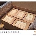 1040225 小瑜媽咪手工母乳皂包裝1.jpg