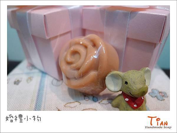 1041023 婚禮小物-3【W01】.jpg
