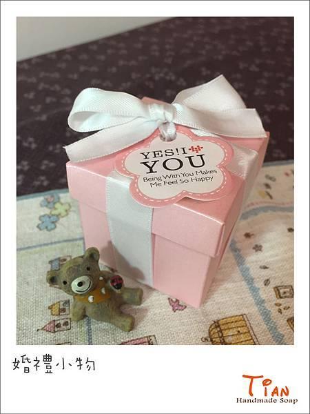 1041023 婚禮小物-4【W01】.jpg