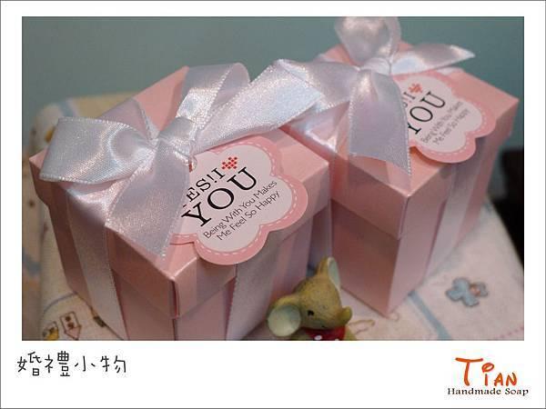 1041023 婚禮小物-2【W01】.jpg