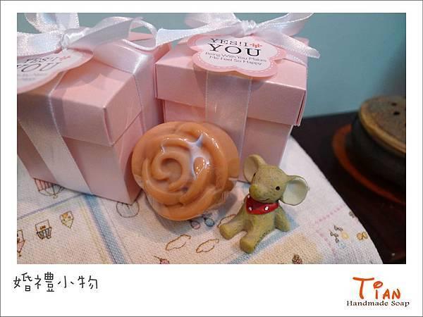 1041023 婚禮小物-1【W01】.jpg