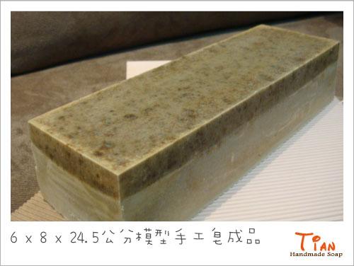 6 x 8 x 24.5公分模型手工皂成品.jpg