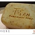 茶仔粉家事皂(2)