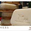 茶仔粉家事皂(1)