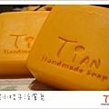 香橙小桔子活膚皂.jpg