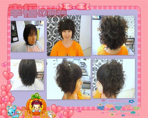 可愛短髮.jpg