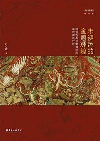 new緬甸cover-古印體