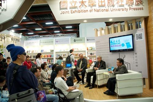《氣候變遷對臺灣總體安全之衝擊》新書發表會