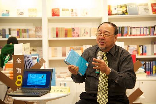 《氣候變遷對臺灣總體安全之衝擊》新書發表會主持人柯慶明教授