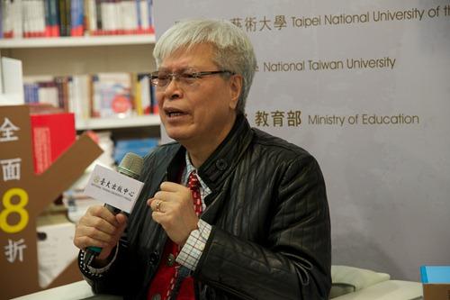 《氣候變遷對臺灣總體安全之衝擊》新書發表會與談人陳泰然教授