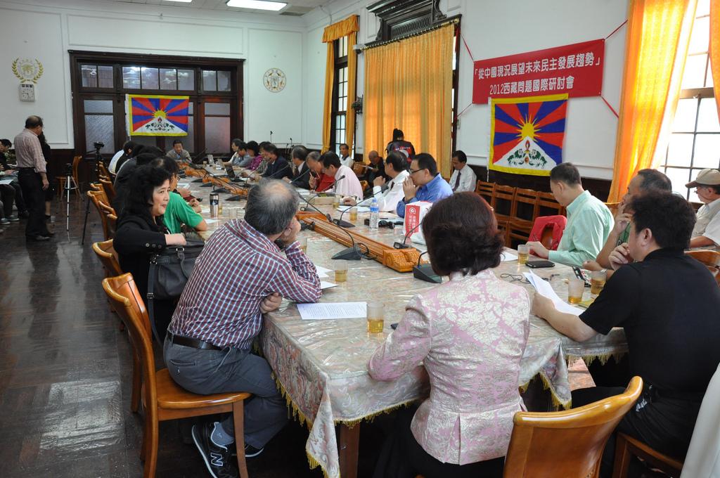 20121014西藏研討會