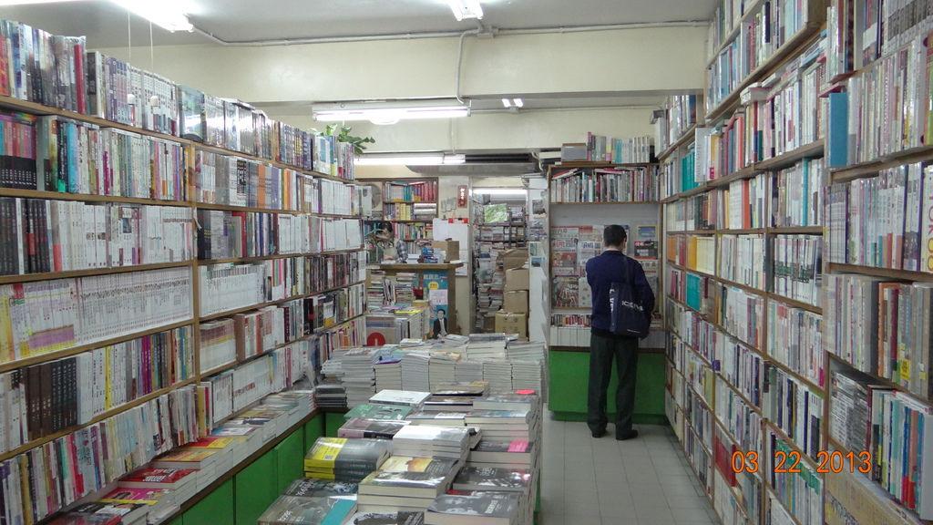 田園書屋1