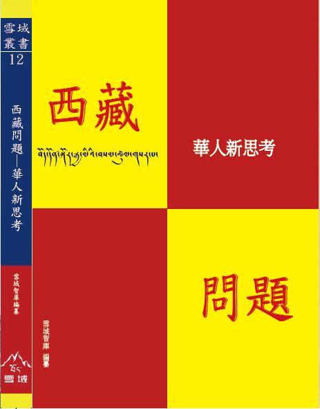 華人cover單面 (2)