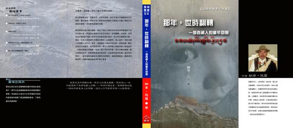 Book001c-2_copy-rs.jpg