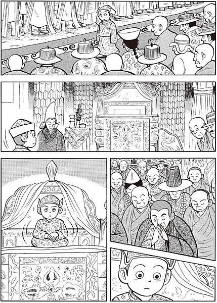 漫畫書2.jpg