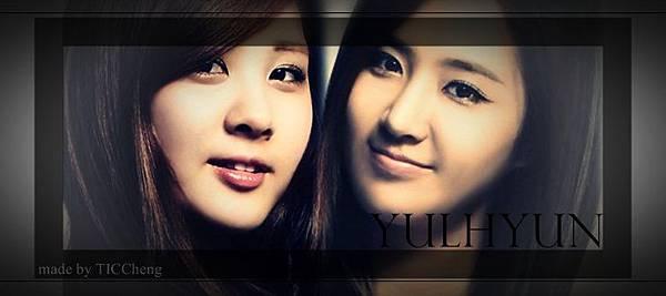 yulhyun簽