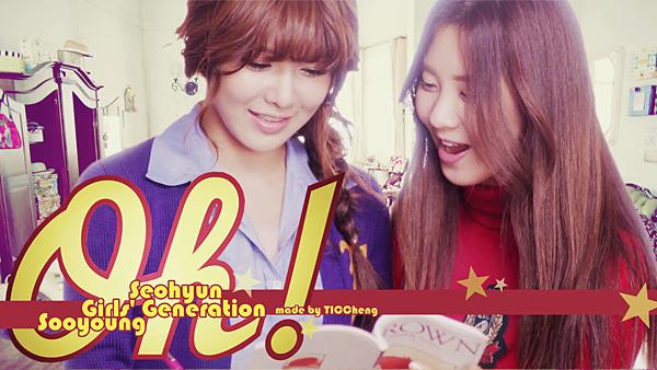 Oh! wallpaper-soohyun (1600*900)