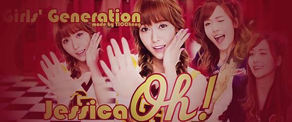 Jessica Oh!