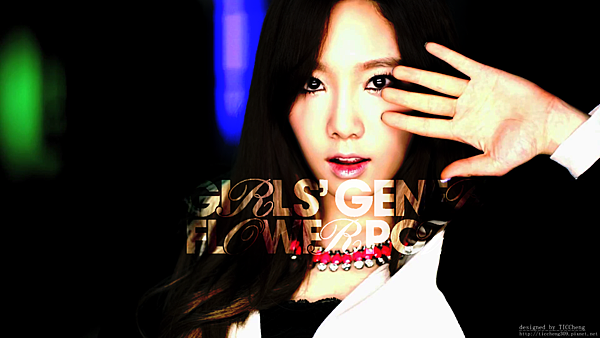 Flower Power wallpaper-Taeng -1 (1600*900)