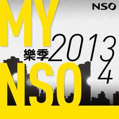 my NSO