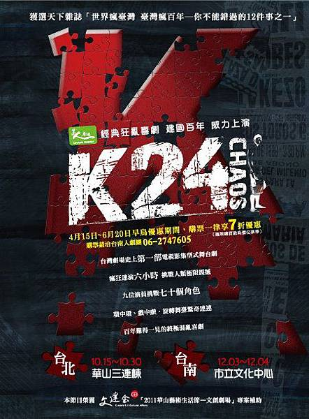K24-1.jpg
