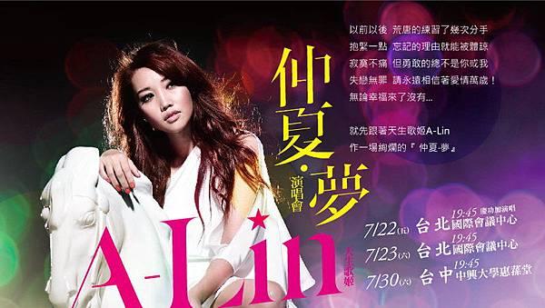 A-Lin.jpg