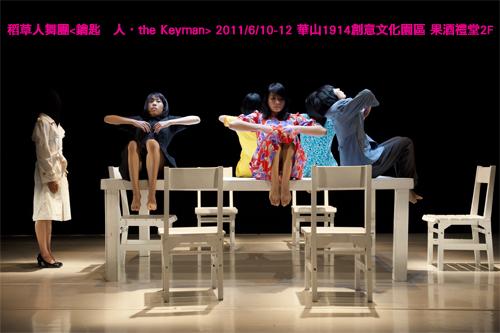 2011The Keyman_500.jpg